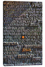Canvas print  Engravings at the gate of the Sagrada Familia - HADYPHOTO by Hady Khandani